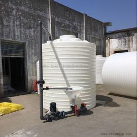 梓潼10吨市政环保工程供水箱减水剂塑料储罐搅拌站专用