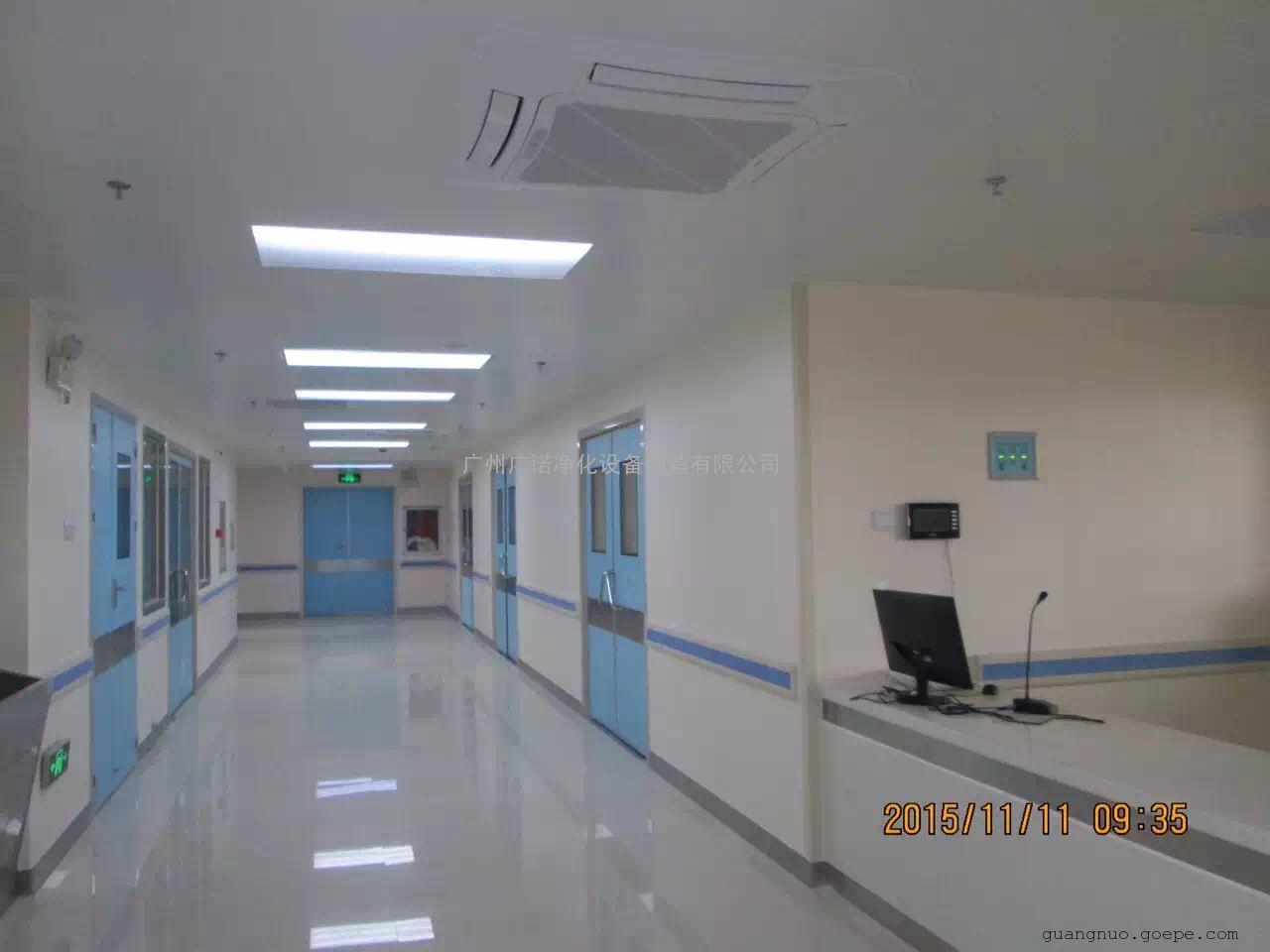 手术室净化工程,ICU净化工程首选广诺净化