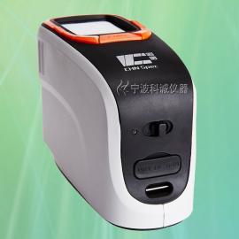 精密型分光测色仪CS-610