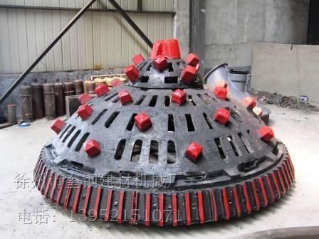 4.2X12米含铜污泥烘干烧结机