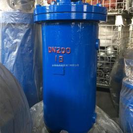 污水排气阀 复合式排气阀Scar -dn200