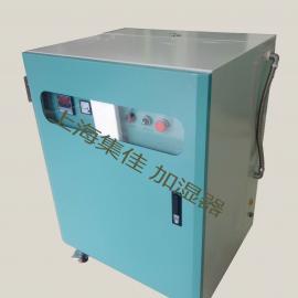 印刷厂喷头高压微雾加湿器厂家