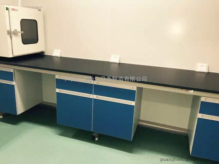 中山实验室家具,中山实验室试验台,中山实验室试验台批发