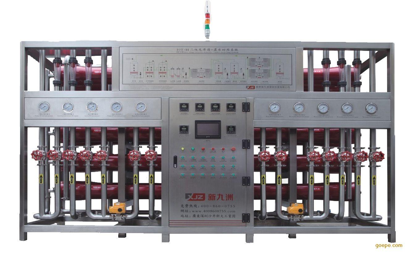 瓶装水生产线|桶装水生产设备|瓶装水生产设备