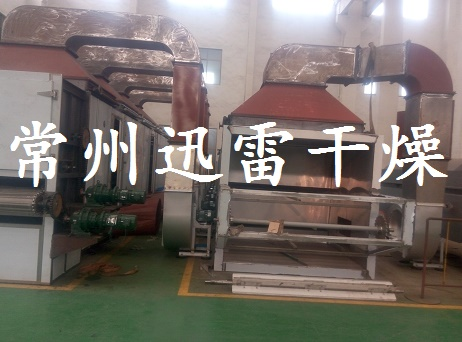 何首乌专用带式干燥机