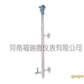 FRD-8032电容式智能锅炉汽包液位计厂家供应