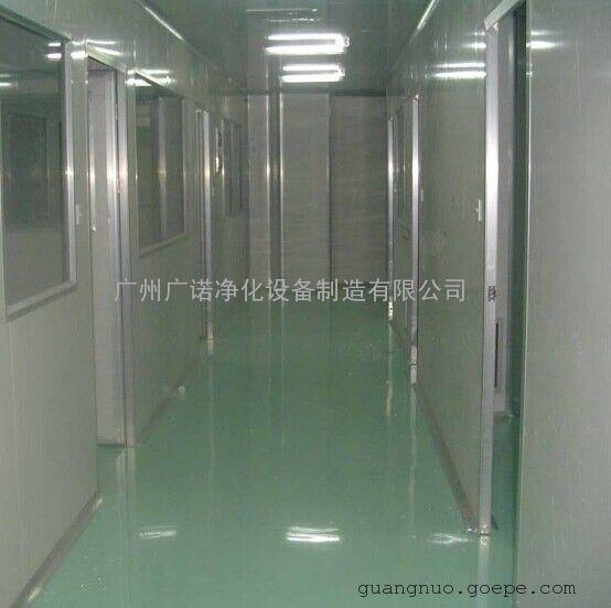 电子净化工程施工,微电子净化工程施工队--广诺净化