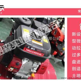 威马旋耕机WM900/7马力微耕机、旋耕机、价格实惠、品质保证