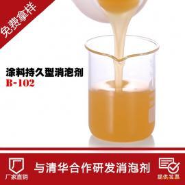 中联邦水性涂料持久型消泡剂 消泡快 厂家直销