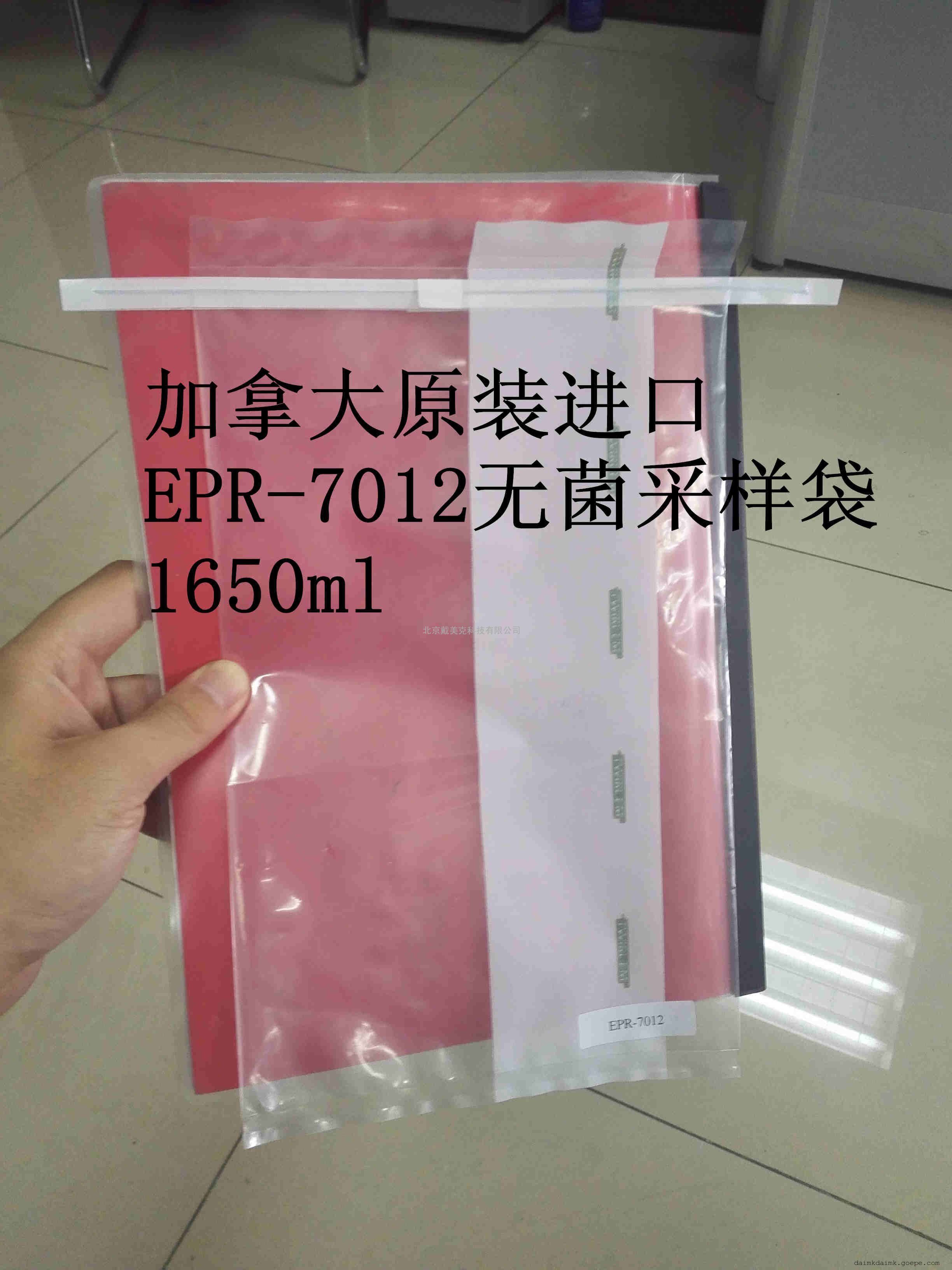 Labplas EPR-4590/EPR-5590/EPR-7012无菌采样袋厂家