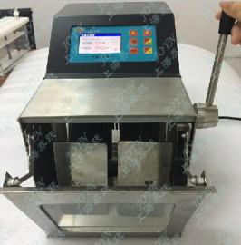 厂家供应液晶数显无菌均质器
