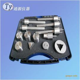 GB1002-2008插头插座量规