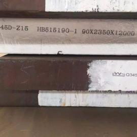 舞钢WNM500耐磨钢板硬度卷管、冷弯试验
