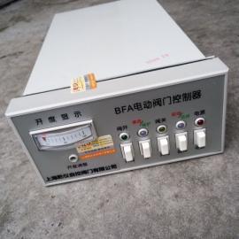BFA-1执行器控制器/电子式控制模块/电气阀门控制器