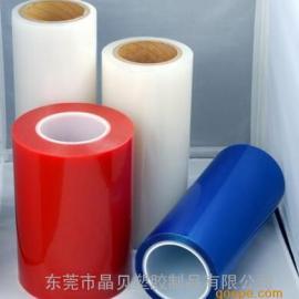 成型保护膜,东莞保护膜生产厂家