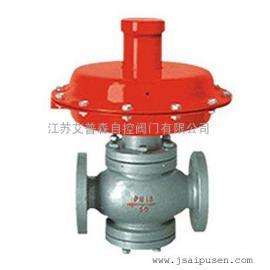 ZZVP型自力式差(微)压调节阀 自力式差压蒸汽调节阀