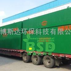 丹东洗浴污水处理设备-丹东洗浴中心废水处理设备-结构原理