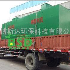东营洗浴污水处理设备-东营洗浴中心废水处理设备-经济耐用