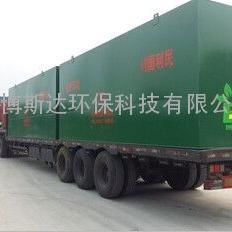 锦州洗浴污水处理设备-锦州洗浴中心废水处理设备-品质保障