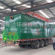 上海洗浴污水处理设备-上海洗浴中心废水处理设备-稳定运行