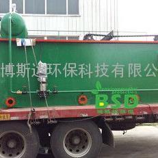 牡丹江洗浴污水处理设备-洗浴中心废水处理设备-专业处理