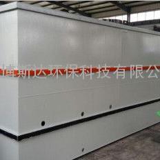 洗浴污水处理设备\江西洗浴中心废水处理设备\\工艺流程