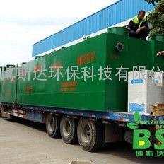 临汾洗浴污水处理设备-临汾洗浴中心废水处理设备-合作共赢