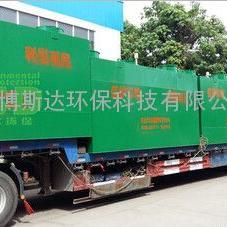 晋城洗浴污水处理设备-晋城洗浴中心废水处理设备-寿命超长