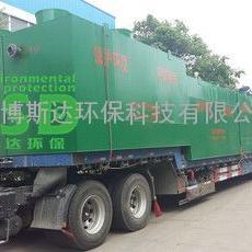 枣庄洗浴污水处理设备-枣庄洗浴中心废水处理设备-工艺流程