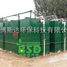 通化养殖场污水处理设备-通化养殖场废水处理设备-优异高效