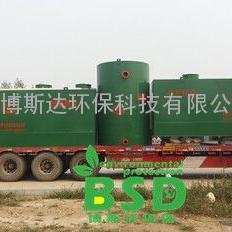 安顺餐饮污水处理设备-安顺餐饮废水处理设备-稳定运行