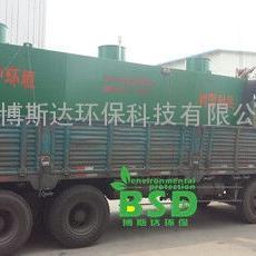 榆林餐饮污水处理设备-榆林餐饮废水处理设备-性价比高