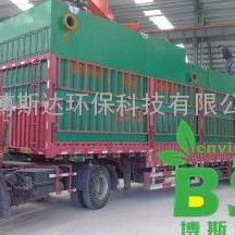 赤峰养殖场污水处理设备-赤峰养殖场废水处理设备-重量尺寸