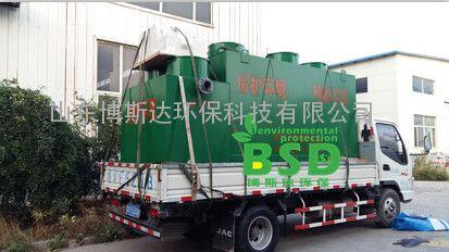 包头养殖场污水处理设备-包头养殖场废水处理设备-免费调试
