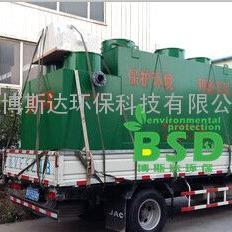 唐山养殖场污水处理设备-唐山养殖场废水处理设备-优异高效