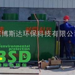 云浮餐饮污水处理设备-云浮餐饮废水处理设备-出产厂家