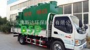 北京酒店污水处理设备-北京酒店废水处理设备-合格排放