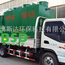 白银餐饮污水处理设备-白银餐饮废水处理设备-自动控制