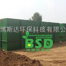 重庆养殖场污水处理设备-重庆养殖场废水处理设备-合格排放