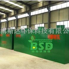 养殖场污水处理设备-养殖场废水处理设备