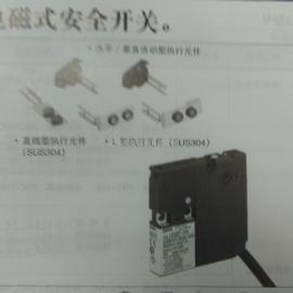 大量供应和泉HS6E型绿色小型电磁式安全开关带LED