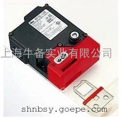 和泉HS5E型电磁式安全开关HS5E-A4001上海直销
