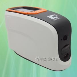 高精度分光测色仪CS-660
