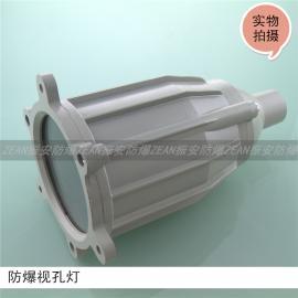 防爆�孔�簦�LED光源3W/5W/7W/10W