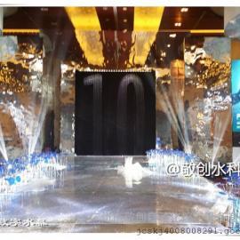 敬创水科技JC-ZL192展览活动数字水帘