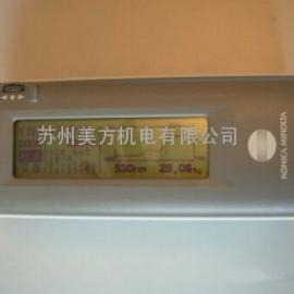 CM-2500c分光测色计 柯尼卡美能达 便携式精度高