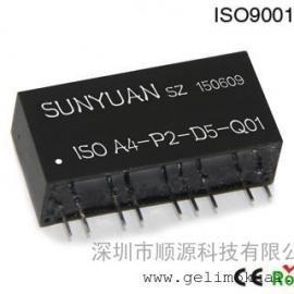 模拟信号转PWM可编程隔离变送器IC.