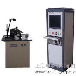 SF-1微型转子平衡机(通用软支承平衡机)