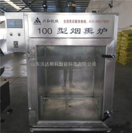 豆腐干烟熏炉_豆腐干烟熏箱_豆腐干烟熏机器设备