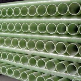 玻璃钢工艺管报价